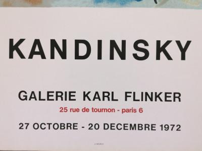 Manifesto della mostra di Wassily KANDINSKY, Galerie Karl Flinker Parigi, 1972