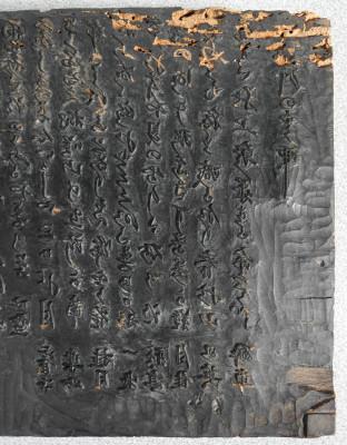 Matrice di stampa per xilografia finemente incisa su legno. Giappone, Ottocento ca