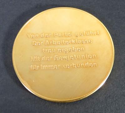 Orologio RUHLA e medaglia in cofanetto presentati come regalo e onorificienza per 30 anni di servizio prestato nel Ministero dell