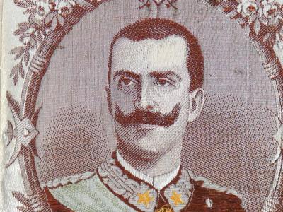 ANTICO RICAMO SETA VITTORIO EMANUELE III SAVOIA CORNICE OTTONE COEVA EPOCA