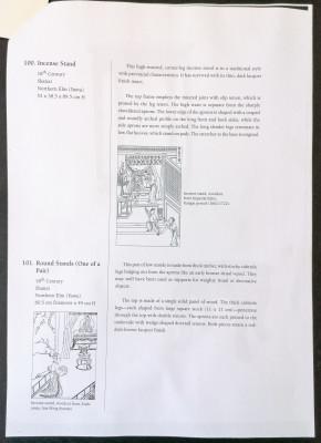 """Tavolino alto in legno di olmo, con laccatura originale. Gambe a """"zoccolo di cavallo"""" legate da traverse mosse. Costruzione realizzata completamente ad incastro. Con expertise. Shanxi Cina settentrionale, Dinastia Qing XVIII sec."""