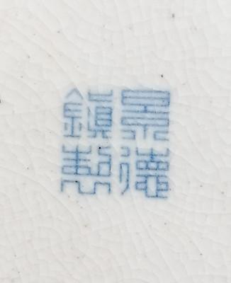 Vaso cinese in porcellana smaltata rossa, sang de beouf con sigillo delle manifatture Jingdezhen Zhi. Cina, Metà Novecento