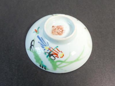 Coppia di ciotoline con coperchio in porcellana cinese. Sigillo riferibile al Primo Novecento