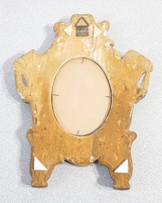 Specchio, cornice cartagloria, in legno dorato in foglia oro, con specchio coevo al mercurio. Italia, 1800