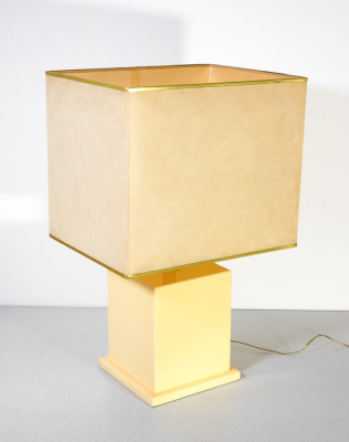 ?? LAMPADA ABAT JOUR DESIGN ITALIANO VINTAGE 1950 MINIMALISTA MODERNA TABLE LAMP
